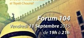 Les sciences de l'Islam dans le contexte français