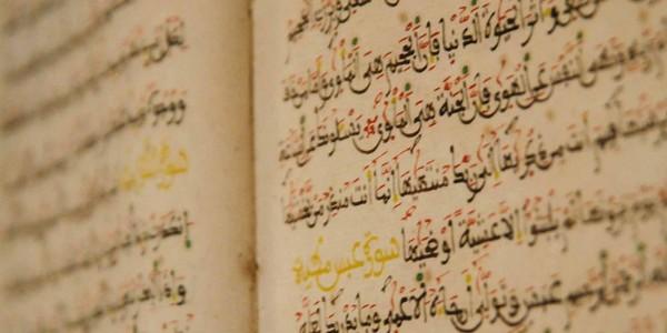 Pourquoi lire le coran, alors qu'il nous arrive parfois d'ignorer le sens des versets?