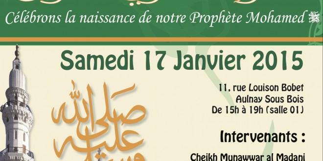 Al Mawlid : célébration de la naissance du Prophète Muhammed