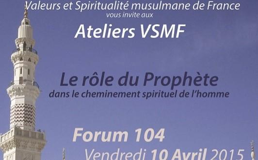 Atelier VSMF : le Vendredi 10 avril 2015