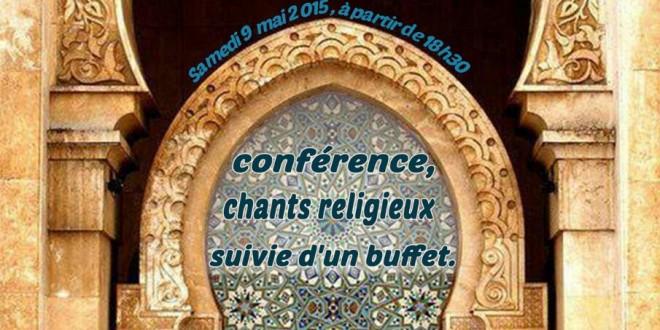 Conférence à Annemasse : Les nobles qualités du saint prophète (SWS)