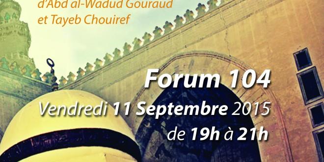 Compte rendu de la conférence VSMF du 11 septembre 2015 : Les sciences islamiques dans le contexte français