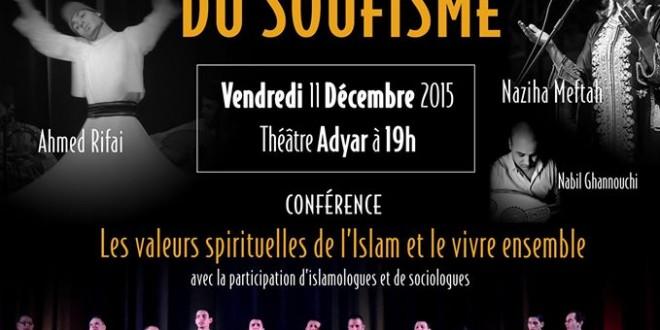 Rencontres Franciliennes du Soufisme – 2ième édition