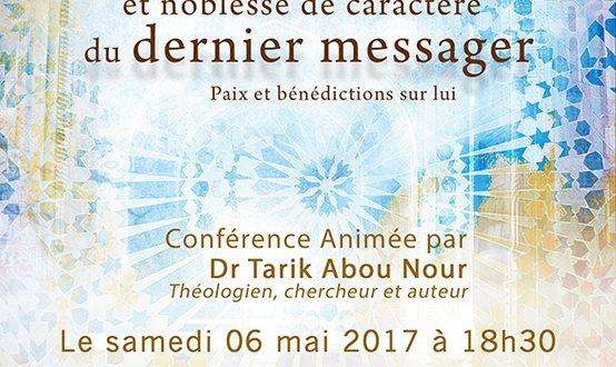 Conférence à Marseille : « Beauté et noblesse de caractère du dernier messager Paix et bénédictions sur lui »