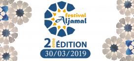 Festival Al Jamal 2 ème édition