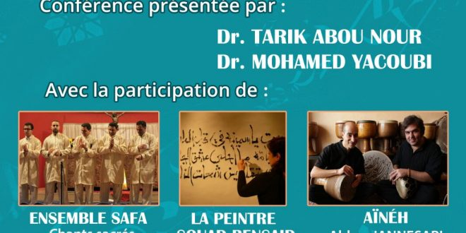 Festival Al Jamal 1ére édition