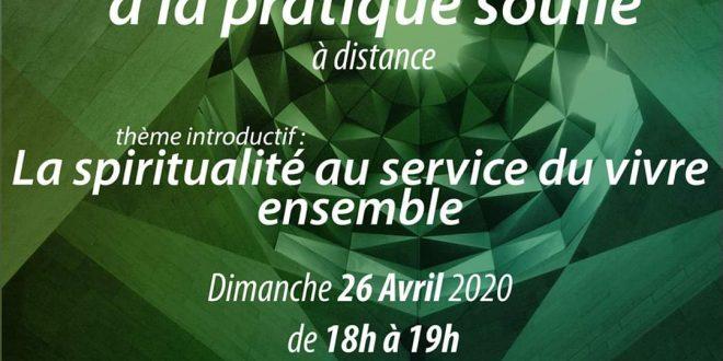 Atelier d'initiation à la pratique soufie – Strasbourg