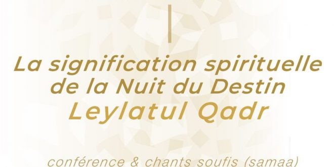 Conférence : Trésors Spirituels du Ramadan du 21 Mai 2020